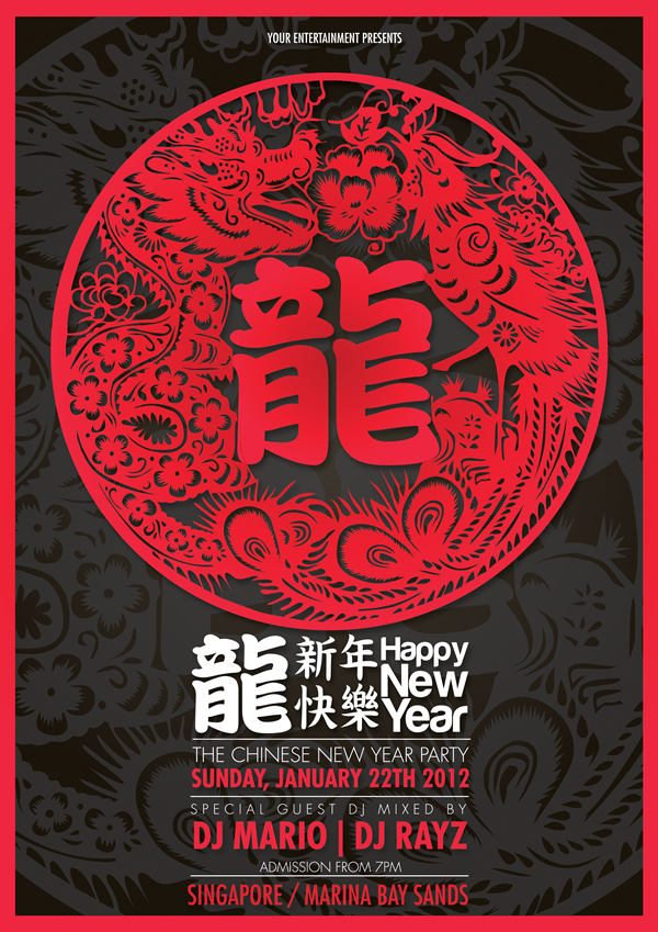 Chinese new year 2012 // Year of the dragon