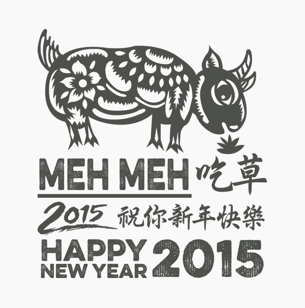 Chinese New Year 2015 Year of the Goat, Oh my Goat! mehmeh-吃草