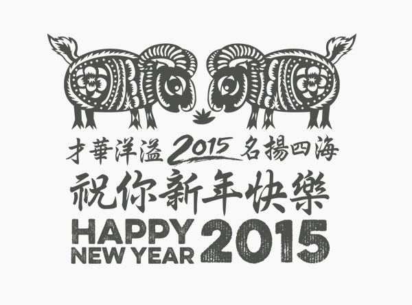 Chinese new year 2015 Year of the sheep