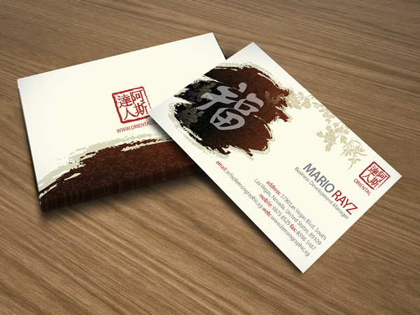 oriental china business card  u2013 lemon graphic