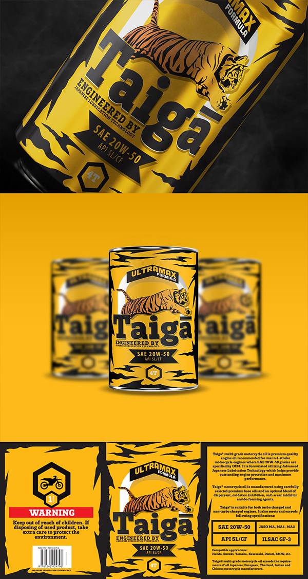 Taiga ultramax formula motor oil packaging design