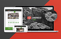 Yamamoto_rock_splitter_international_website_design_Thumbnails
