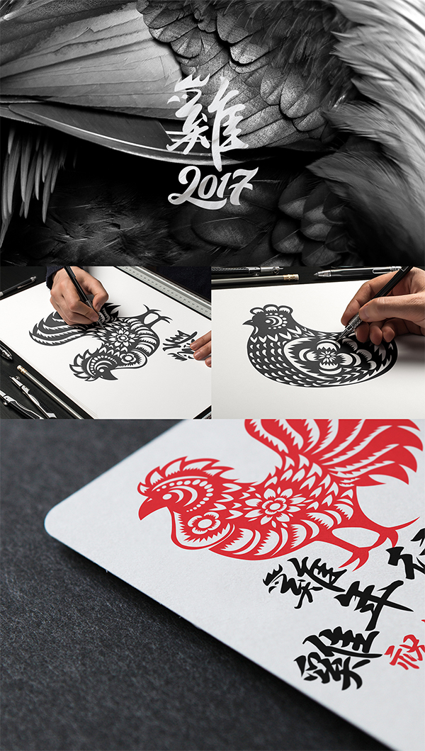 Chinese new year 2017 year of the rooster
