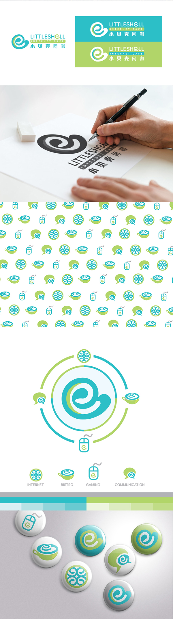 Littleshell internet cafe branding